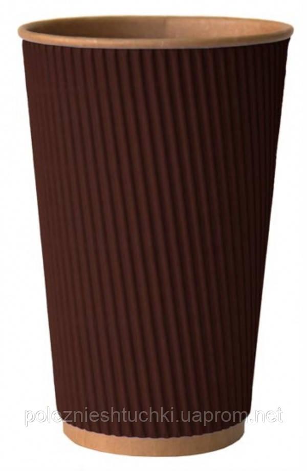 Стакан бумажный гофрированный коричневый на крафтовой стенке 450мл Ǿ=90мм, h=140мм