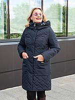 Куртка женская осень-весна  больших размеров  50-60 синий