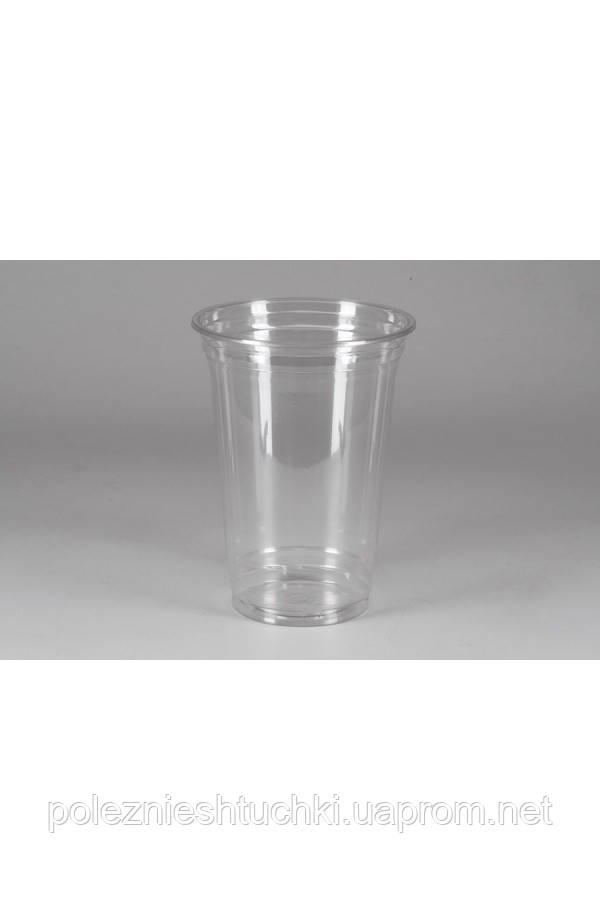Стакан РЕТ прозрачный для коктейлей 400мл Ǿ=95мм, h=128мм