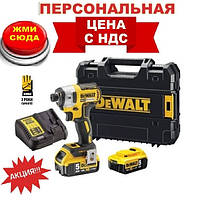 Шуруповерт ударный аккумуляторный DeWALT DCF887P2, 18V XR Li-Ion, бесщеточный, 205 Нм, 2 аккум.,ЗУ,чемодан