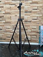 Універсальний штатив для смартфона,цифрової камери,кільцевої лампи.70-210 див.
