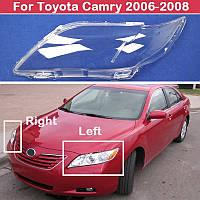 Стекло на фару Toyota Camry 40 2006 - 2008