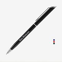 Именная ручка руководителя Fairy Tale 6030 Черная FTPN6030BLACK, КОД: 1183110