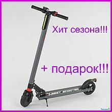 "Электросамокат ""Best Scooter"" диаметр колес 6.5"" Серый"