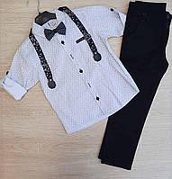 Детский школьный костюм для мальчика рубашка с брюками 5-8 лет, чёрного цвета