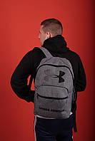 Рюкзак  Under Armour серый