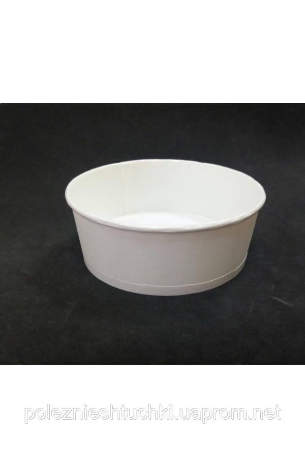 Контейнер бумажный круглый для салата и вторых блюд белый 750мл 1РЕ Ǿ=150мм, h=60мм Без крышки