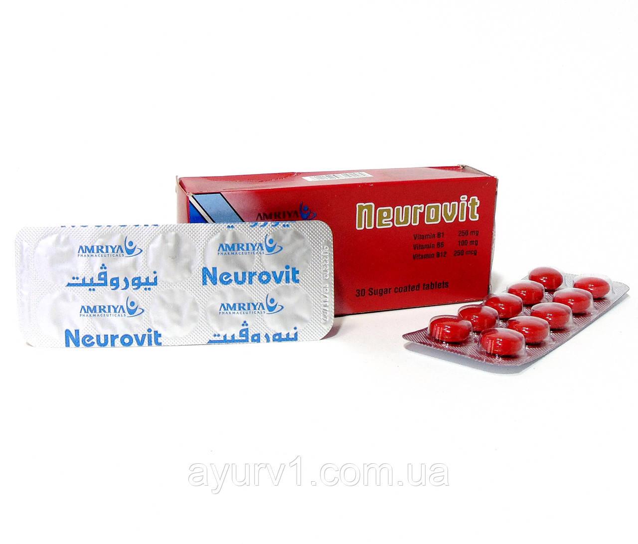 Неуровит, Neurovit анальгетик с витаминами В1, В6 и В12, 30 таб