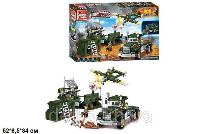 Конструктор Qman1713 военная база 687дет