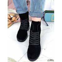 Ботинки женские демисезонные Astra 27885