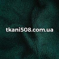 Ангора однотонная-Арктика (бутылка)(20)