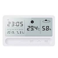 Метеостанция цифровая с функцией прогноза погоды Weather Station (WS-19919)