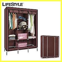 Тканинний складаний шафа для одягу і взуття 175х130х45 см Storage Wardrobe 88130 / Каркасний органайзер