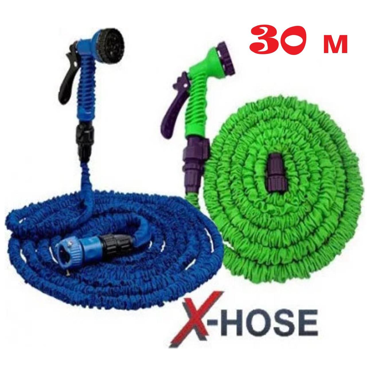 Растяжной чудо шланг для полива с распылителем   X-hose 30 метров (100 fut) (Реплика)