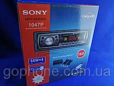 Автомагнитола  Sony 1047P MP3/FM/USB  + Парктроник на 4 датчика, фото 2