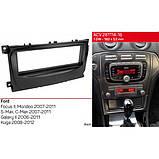 Переходная рамка ACV Ford Focus, Mondeo, S-Max, C-Max, Galaxy, Kuga (281114-16), фото 5
