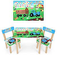 Детский столик и стульчики расцветки для мальчиков
