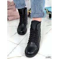 Ботинки женские модные демисезонные Astra кожа флотар 27887