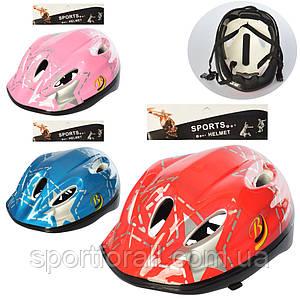 Шлем защитный детский Profi MS 1956