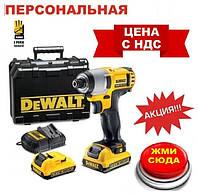 Шуруповерт аккумуляторный DeWALT DCF815D2, 10.8 V, 2 акк. Li-Ion, 2 А/ч, з/у, вес 0.96 кг, чемодан.