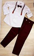Детский школьный костюм для мальчика рубашка с брюками 5-8 лет, бордового цвета