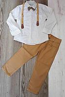 Детский школьный костюм для мальчика рубашка с брюками 5-8 лет, бежевого цвета