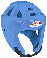 "Шлем для кикбоксинга Top Ten ""Avantgarde"" Синий, L = 58 - 64 cm"