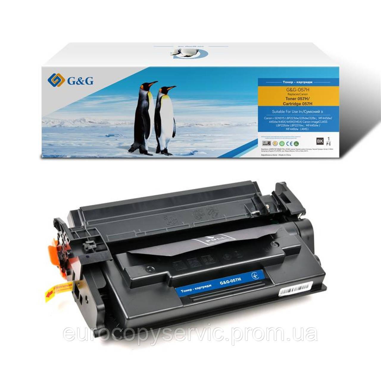 Картридж G&G до Canon 057H LBP223/226/228/MF443/445/446/MF449 3010C002 Black (10000 стор) - без чипа!