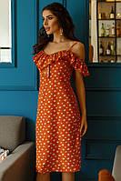 Модное женское платье с 42 по 46 рр софт