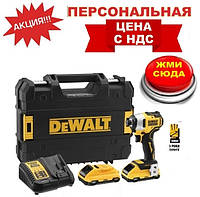 Шуруповерт ударный DeWALT DCF809L2T, XR Li-Ion,18V,безщеточный,3 А/ч,,0,96 кг,1 аккум.,ЗУ,чемодан