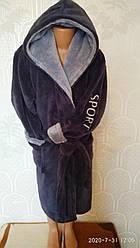 Теплый махровый детский, подростковый халат, на запах, под пояс, с капюшоном р. 6-14лет, серый, дитячій