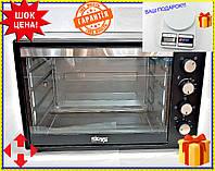 Электрическая печь-духовка DSP KT-60B 2000 Вт на 60л