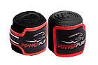 Бинти для боксу PowerPlay 3046 Чорні (4м), фото 2