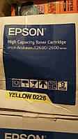 Картриджи Epson C13S050226 для лазерных принтеров Epson AcuLaser C2600, C2600N, желтый