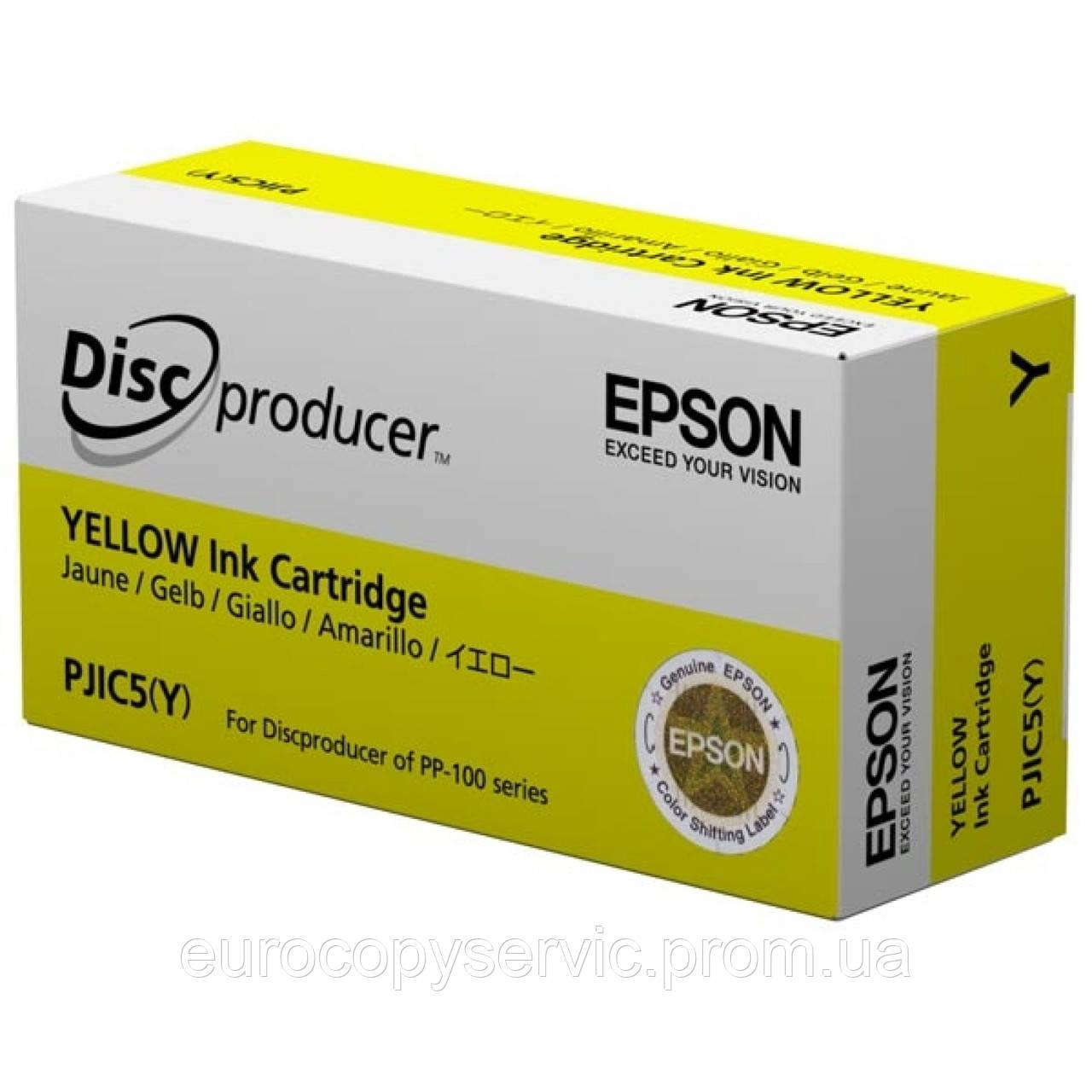 Картридж Epson PP-100 Yellow (C13S020451) Original