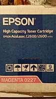 Картриджи Epson C13S050227 для лазерных принтеров Epson AcuLaser C2600, C2600N, красный