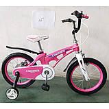 Велосипед Сrosser Space облегченный 16 дюймов, фото 3