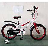 Велосипед Сrosser Space облегченный 16 дюймов, фото 2