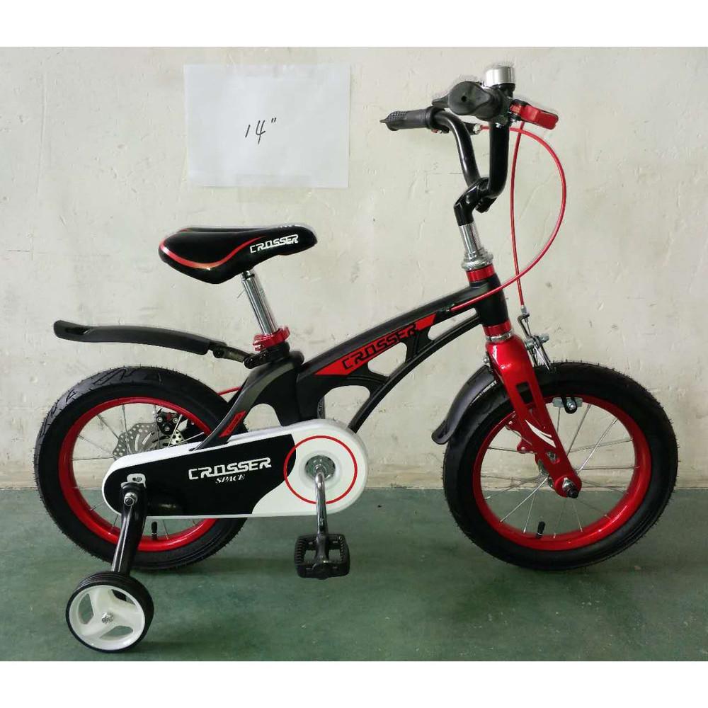 Велосипед Сrosser Space облегченный 16 дюймов