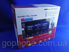 Автомагнитола Pioneer 7041 CRB Bluetooth, фото 2