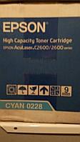Картриджи Epson c13s050228 для лазерных принтеров Epson AcuLaser C2600, C2600N синий