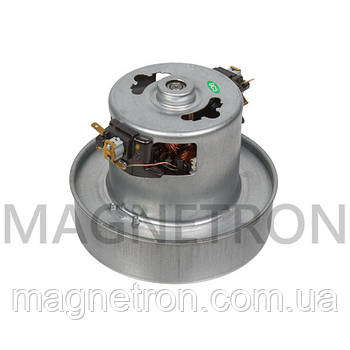 Двигатель к пылесосу 1800W LPA HWX-PG(N1)