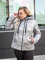 Куртка женская осень-весна  большого размера   48-58 стальной