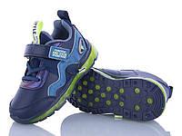 Детские кроссовки, 26-31 размер, 8 пар, СВТ