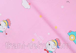 Сатин (хлопковая ткань) на розовом фоне чудики в авто (75*160)