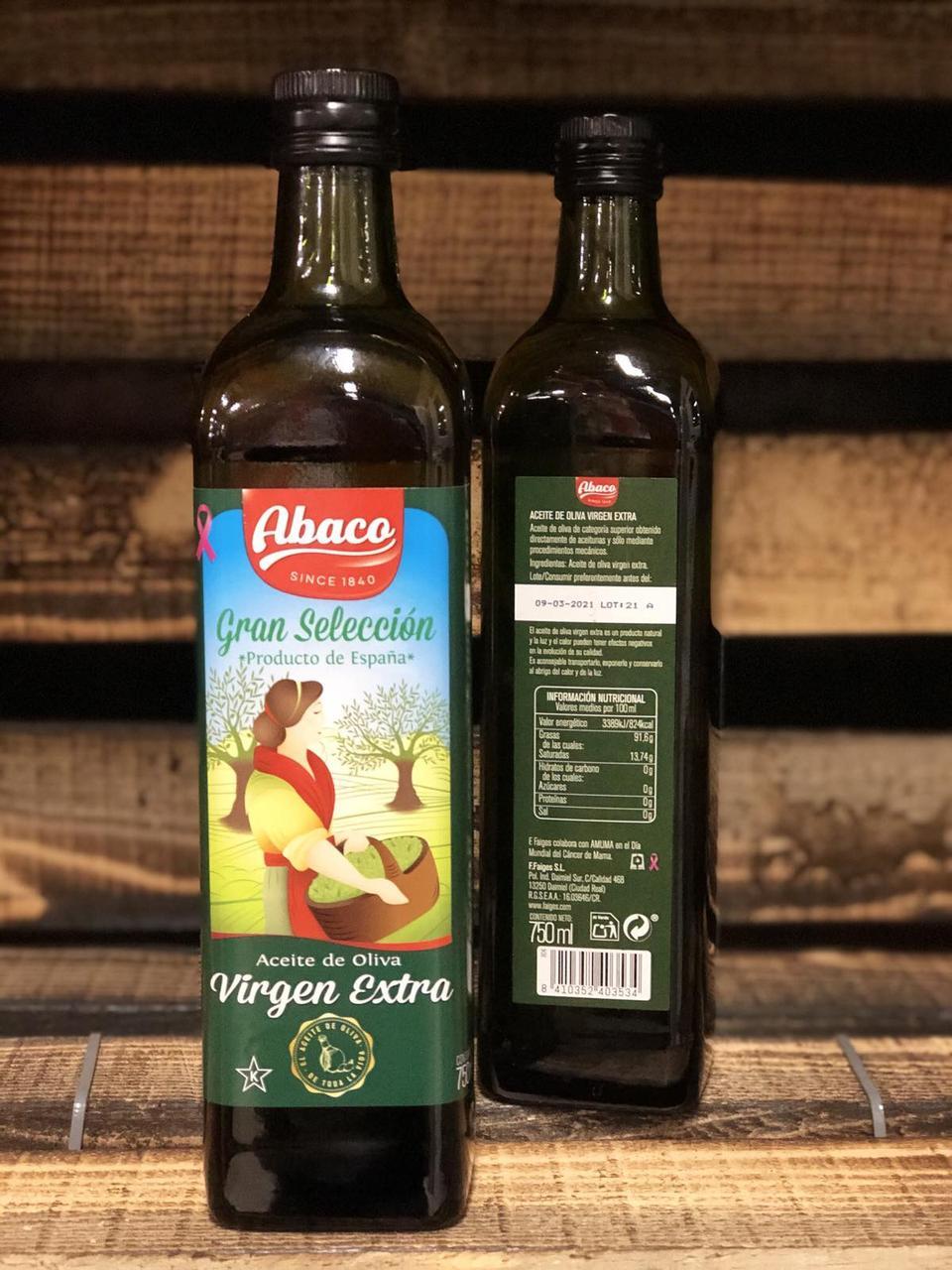 Растительное масло Abaca Gran Seleccion 750мл