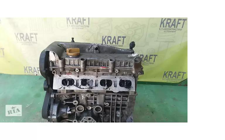 Двигатель для Chery Eastar Tiggo 2.0 B SQR484F