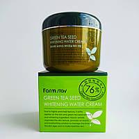 Крем для лица осветляющий с зеленым чаем Farm Stay Green Tea Seed Whitening Water Cream 100мл