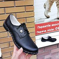 Туфлі жіночі чорні шкіряні на шнурках низький хід. Туфли женские кожаные без каблуков.