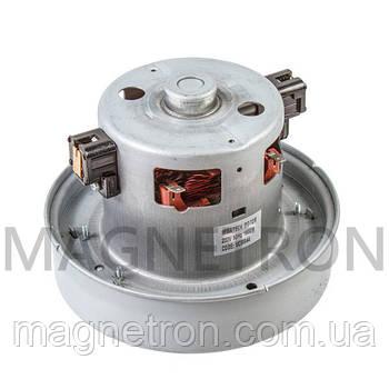 Двигатель 1800W 230V (с выступом) для пылесосов IRMATECH MOTOR VCM044